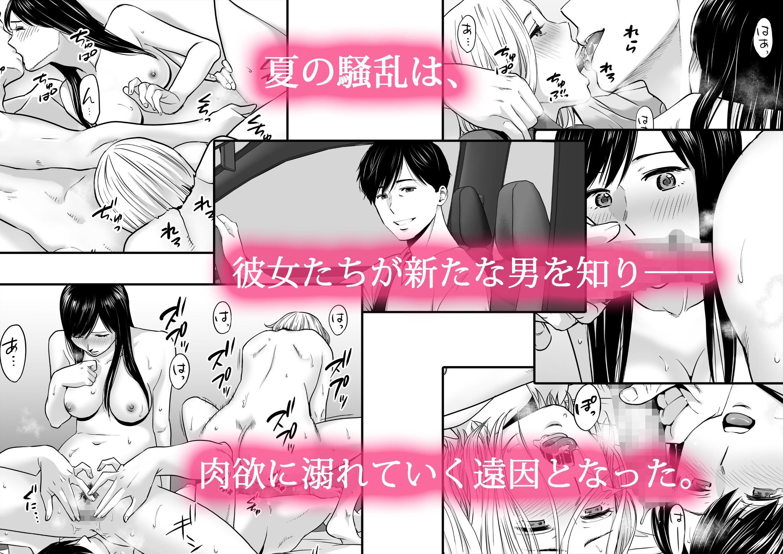 Vol.3 カラミざかり